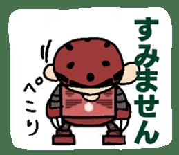 KamaTV Sticker sticker #15947441