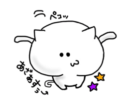 PONKICHIKUN CAT sticker #15947444