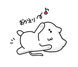 PONKICHIKUN CAT sticker #15947451