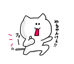 PONKICHIKUN CAT sticker #15947452
