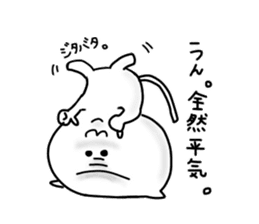 PONKICHIKUN CAT sticker #15947453
