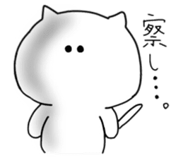 PONKICHIKUN CAT sticker #15947458