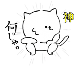 PONKICHIKUN CAT sticker #15947463