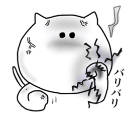 PONKICHIKUN CAT sticker #15947467