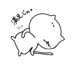 PONKICHIKUN CAT sticker #15947470