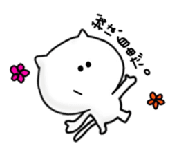 PONKICHIKUN CAT sticker #15947471