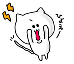 PONKICHIKUN CAT sticker #15947475