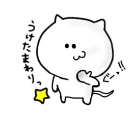 PONKICHIKUN CAT sticker #15947477
