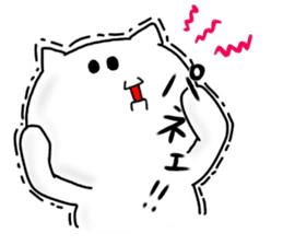 PONKICHIKUN CAT sticker #15947480