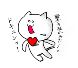PONKICHIKUN CAT sticker #15947481