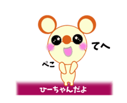 Anime hi-chan sticker #15947506