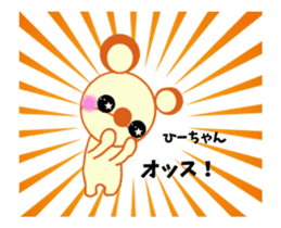 Anime hi-chan sticker #15947511