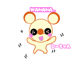 Anime hi-chan sticker #15947512