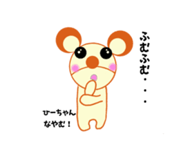 Anime hi-chan sticker #15947515