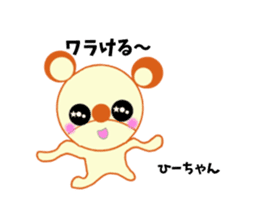 Anime hi-chan sticker #15947521