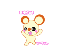 Anime hi-chan sticker #15947525