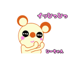 Anime hi-chan sticker #15947526