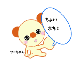 Anime hi-chan sticker #15947527