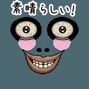 สติ๊กเกอร์ไลน์ (anime) Happy face 2