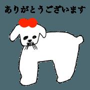 สติ๊กเกอร์ไลน์ DOG OF ABURAYAMA 99