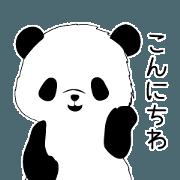 สติ๊กเกอร์ไลน์ It is full of whimsical pandas