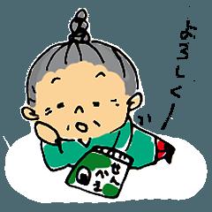 สติ๊กเกอร์ไลน์ Miyo chan