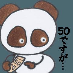 パンダ アラフィフパンダ 50代限定