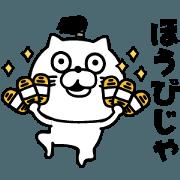 สติ๊กเกอร์ไลน์ nakotamasigura39