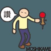 สติ๊กเกอร์ไลน์ moving japanese kendama sticker!!!