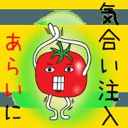 สติ๊กเกอร์ไลน์ Sticker to be sent to the arai 4