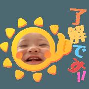 สติ๊กเกอร์ไลน์ kaho_20210119143754
