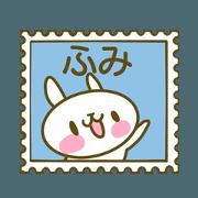 สติ๊กเกอร์ไลน์ Fumi's name sticker