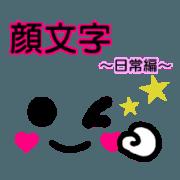 สติ๊กเกอร์ไลน์ Emoticons (handwriting style)