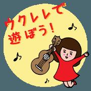 สติ๊กเกอร์ไลน์ enjoy ukulele