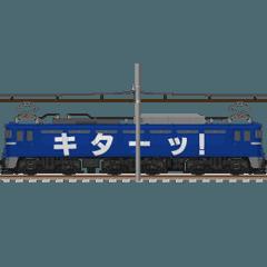 走る電気機関車 2