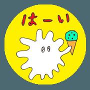 สติ๊กเกอร์ไลน์ NAMAGOMI-KUN (1)