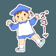สติ๊กเกอร์ไลน์ DEAR MY BABY!Kindergarten edition.