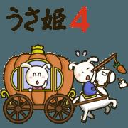 สติ๊กเกอร์ไลน์ Lady rabbit4 (japanese)