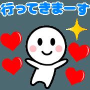 สติ๊กเกอร์ไลน์ Thanks Thanks Thanks (Animation Ver.5)
