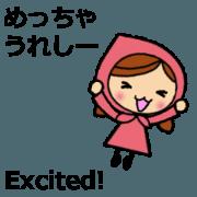 สติ๊กเกอร์ไลน์ Animated English and Kansai Dialect