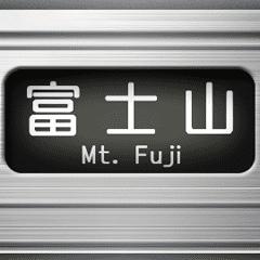 通勤電車の方向幕 (オレンジ) 5