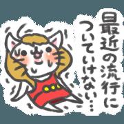 สติ๊กเกอร์ไลน์ Woman dancer cat Sticker