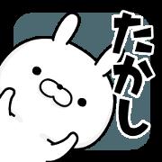สติ๊กเกอร์ไลน์ name Sticker Takashi1