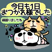 สติ๊กเกอร์ไลน์ Honorific sticker of a cat and the panda