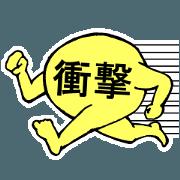 สติ๊กเกอร์ไลน์ Kanyouku no koibito