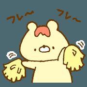 สติ๊กเกอร์ไลน์ Omorised bear2