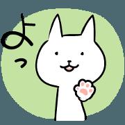 สติ๊กเกอร์ไลน์ cat 4