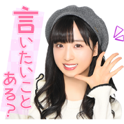 สติ๊กเกอร์ไลน์ AKB48 Team 8 Fifth Anniversary Stickers