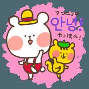 สติ๊กเกอร์ไลน์ Little bear's frank Korean 1