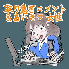 裏紙劇場.jp
